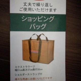 コストコ(コストコ)の新品☆コストコ エコバッグ 1袋(エコバッグ)