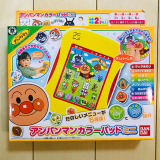 アンパンマン(アンパンマン)の新品未開封☆アンパンマンカラーパッドミニ☆(知育玩具)