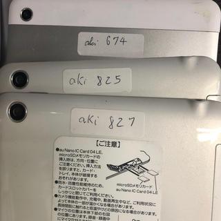 Aki000 ぱんずー様専用(タブレット)