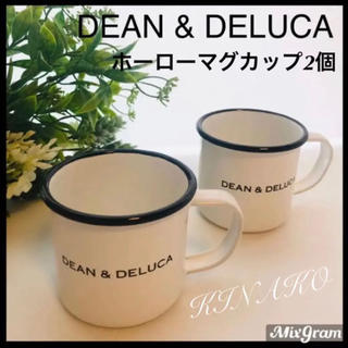 DEAN & DELUCA - DEAN&DELUCA ディーン&デルーカ ホーローマグカップ コップ 食器
