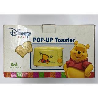 ディズニー(Disney)のプライズ景品 プーさん POP-UP Toaster(調理機器)