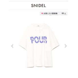 スナイデル(snidel)のSNIDEL / Tシャツ(Tシャツ(半袖/袖なし))
