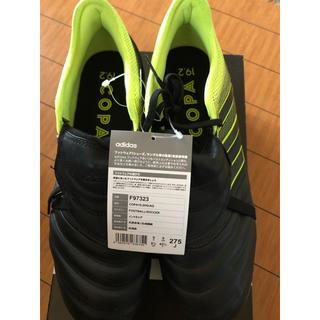 adidas - 【新品未使用】アディダス コパ 19.2 27.5cm