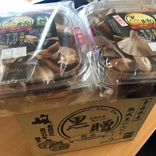 超お得な黒にんにく:1kg「黒蔵」青森県産熟成 最高級品 訳あり(野菜)