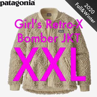 パタゴニア(patagonia)の2020秋冬 ガールズ・レトロX・ボマー・ジャケット(ジャケット/上着)