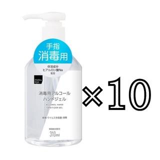 マツキヨ ジェル【空容器】