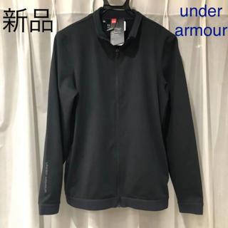 アンダーアーマー(UNDER ARMOUR)の新品 アンダーアーマー  フルジップ ジャケット メンズ 定価12100円(その他)