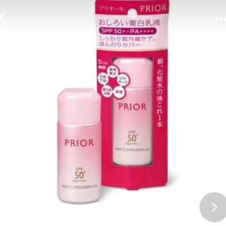 プリオール(PRIOR)のプリオール 美白乳液(乳液/ミルク)