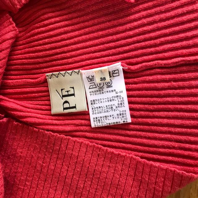 ROPE(ロペ)のROPE ロペ ニット  リブセーター レディースのトップス(ニット/セーター)の商品写真