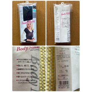 アツギ(Atsugi)のATSUGI 薄手おしゃれインナー body make ローズ柄 8部袖(アンダーシャツ/防寒インナー)