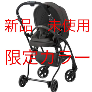 combi - 新品 未使用 限定カラー combi コンビ ベビーカー atto アット