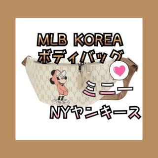 ボディバッグ ウェストポーチ MLB  韓国 NY ストリート 原宿 ベージュ(ボディバッグ/ウエストポーチ)