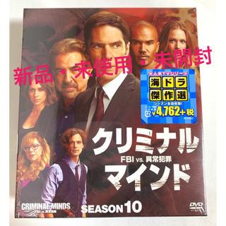 クリミナル・マインド/FBI vs. 異常犯罪 シーズン10 コンパクトBOX (TVドラマ)