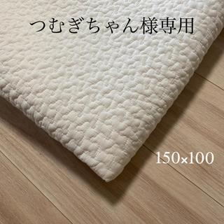 Pigeon - 韓国 イブル 150×100 ivory アイボリー