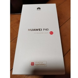 最終値下げ【SIMフリー】 Huawei P40 5G ANA-NX9(スマートフォン本体)