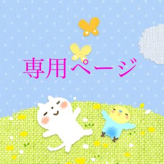 TSUMORI CHISATO - ツモチサト タオルハンカチ 2枚組