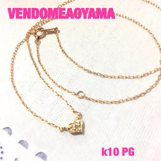 Vendome Aoyama - ⑥ヴァンドーム 青山 k10 ダイヤ&ハート プチネックレス✨