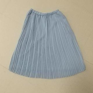 サニーレーベル(Sonny Label)の【きれい目な中古】サニーレーベル 水色 プリーツ ロングスカート(ロングスカート)