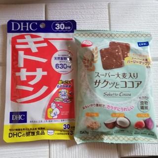 DHC - DHC キトサン★スーパー大麦入りサクッとココア