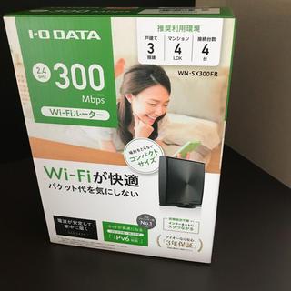 アイオーデータ(IODATA)のWi-Fiルーター WN-SX300FR(PC周辺機器)