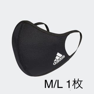 アディダス(adidas)のアディダス カバー 黒 M/L ブラック(その他)