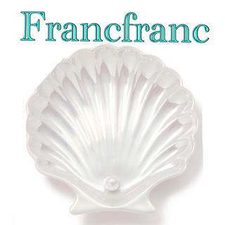 Francfranc - 🌟フランフランオパールシェルプレート🌟
