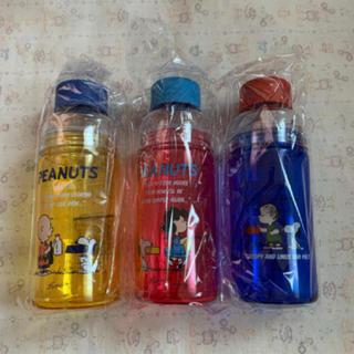 SNOOPY - スヌーピー★ドリンクボトル 3個