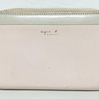 アニエスベー(agnes b.)のagnes b(アニエスベー) 2つ折り財布 レザー(財布)