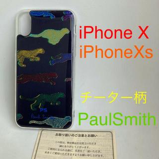 ポールスミス(Paul Smith)のチーター携帯カバー iPhoneX、Xsポールスミス (iPhoneケース)