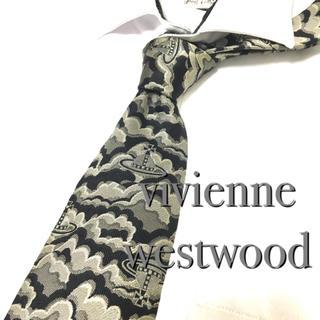 ヴィヴィアンウエストウッド(Vivienne Westwood)のネクタイ vivienne westwood(ネクタイ)