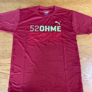 プーマ(PUMA)の青梅マラソン Tシャツ Sサイズ新品(ウェア)