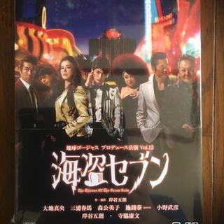新品未開封 海盗セブン DVD
