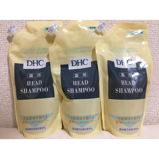 ディーエイチシー(DHC)のDHC 薬用ヘッドシャンプー 【新品未使用】(シャンプー)