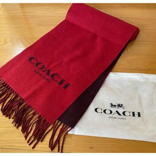 コーチ(COACH)のCOACH  マフラー(マフラー/ショール)