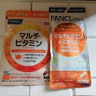 FANCL - ファンケル マルチビタミン★マルチビタミン&ミネラル+DHA・EPA +乳酸菌