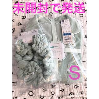 ジーユー(GU)の【未開封】新品 サボン 大人気 GUパイルパジャマ ミント Sサイズ ヘアバンド(パジャマ)