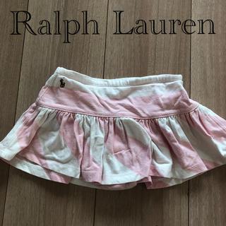 ラルフローレン(Ralph Lauren)のRalph Lauren スカート付きブルマ 80cm(スカート)