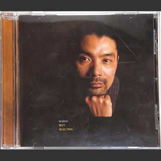[CD]宗次郎/sojiro BEST SELECTION ベスト・セレクション(ヒーリング/ニューエイジ)
