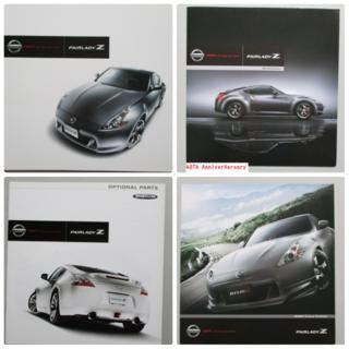 ニッサン(日産)のフェアレディZ Z34 特別仕様 限定モデル 5種 セット(カタログ/マニュアル)