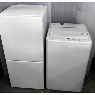 生活家電セット 冷蔵庫 洗濯機 ホワイト家電 一人暮らし