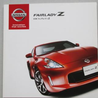 ニッサン(日産)のフェアレディZ Z34 ロードスター カタログ(カタログ/マニュアル)