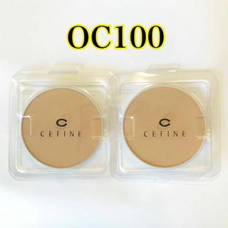 セフィーヌ(CEFINE)のセフィーヌシルクウェットパウダー OC100 2点セット♡(ファンデーション)