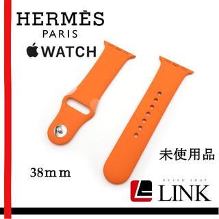 Hermes - 未使用品【正規品】HERMES APPLE WATCH 38mm ラバーバンド