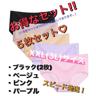 ☆新品☆シームレスショーツ☆5枚set☆XXL(ショーツ)