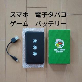 ヤマサ(YAMASA)の非売品 新品 カエル モバイル バッテリー スマホ 充電器 充電機(パチンコ/パチスロ)