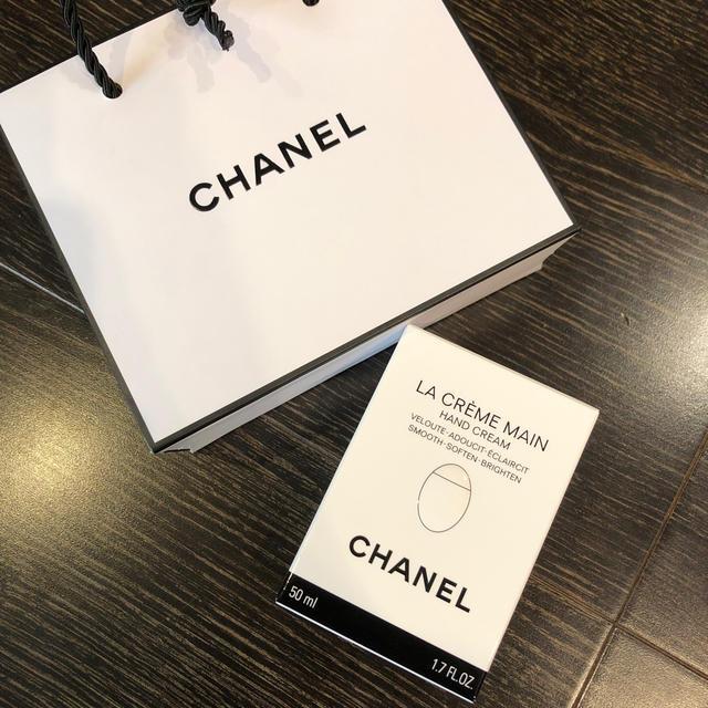 CHANEL(シャネル)のシャネル ラクレームマン ハンドクリーム コスメ/美容のボディケア(ハンドクリーム)の商品写真