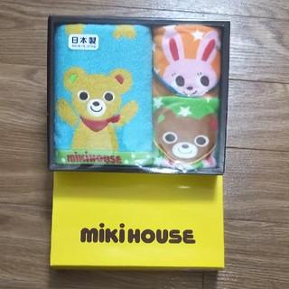 mikihouse - MIKI HOUSE ハンド&ミニタオル セット