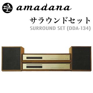 amadana - 美品 amadana Surround Set サラウンドセット DDA-134