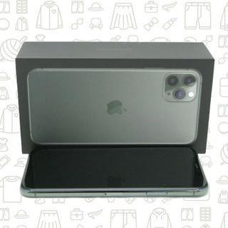 iPhone - 【A】iPhone11ProMax/256/SIMフリー