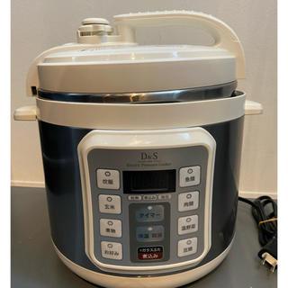 電気圧力鍋 STL-EC50
